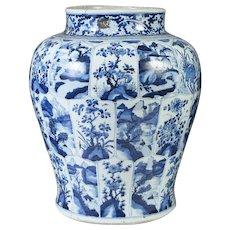 Large Antique Chinese Kangxi Period (1654 - 1722) Porcelain Vase Decorated in Blue & White Glaze