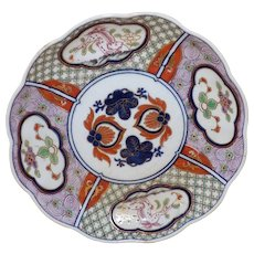Antique 18th century English George III Derby Porcelain Dessert Dish Bowl Decorated in an Imari Palette in the Kakiemon Kylin Pattern 1780