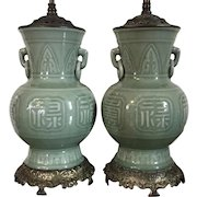 Pair Antique 19th century Chinese Monochrome Celadon Porcelain Urn Vase as Table Lamps in Bronze Mounts
