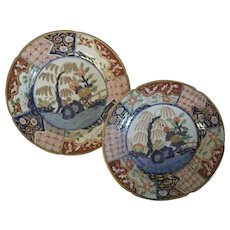 Antique Pair Early 19th c. Coalport Porcelain Imari Plates in Rock & Tree Pattern 1805
