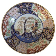 Antique Early 19th c. Coalport Porcelain Imari Plate in Rock & Tree Pattern 1805
