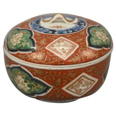 Antique 18th century Japanese Imari Porcelain Tureen and Cover with Bright Red Ground