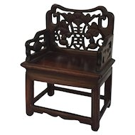 Miniature Antique 19th century Chinese Carved Wood Scholar's Object - Apprentice, Salesman's Sample or Toy Chair