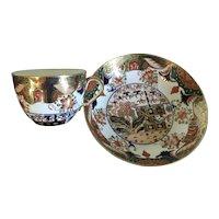 Antique 19th century Spode 967 Imari Porcelain Bute Shaped Tea Cup and Saucer - 1810