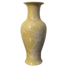 Chinese Art Deco Porcelain Monochrome Yellow Baluster Shape Vase with Hand Painted White Prunus Branches and Exotic Birds