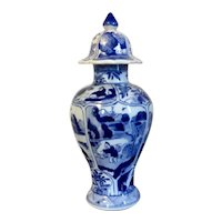 Antique 18th century Chinese Kangxi Blue & White Porcelain Baluster Shape Vase and Cover