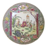Antique 19th c. English Mason's Ironstone China Dinner Plate in the Chinese Pink Scroll Pattern