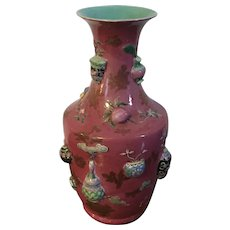 Antique Late 19th century Chinese Famille Rose Baluster Shape Vase Decorated with Relief Molded Precious Scholar Objects