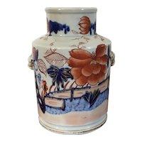Antique 19th century Mason's Ironstone Chinese Imari Tea Canister or Vase Jar with Bat Mask Handles 1820