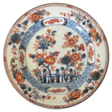 Antique Mid 18th century Chinese Export Porcelain Plate in the Imari Palette