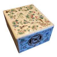 Antique 19th century Chinese Porcelain Pillow Vase Decorated with Birds, Insects and Flowers in Famille Rose Palette