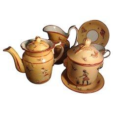 Professional Sale Fabulous Gold & Pink Creamer Porcelain China Eclectic & Very Pretty Flower Ceramics & Porcelain Decorative Arts