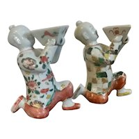 Pair 18th century Chinese Export Porcelain Ho Ho Boy Figural Inkwells or Water Droppers for Calligraphy