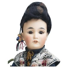 "12"" (30cm)  Rare Small size Antique German  Simon and Halbig Oriental doll mold 164"