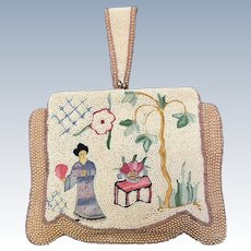 Vintage Beaded  Needlework Asian Figural Purse