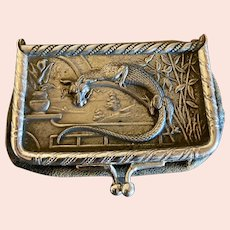 Antique Dragon Image Advertising Leather Coin Purse