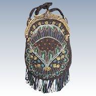 LAST CHANCE! Vintage Original Egyptian Revival Celluloid Beaded Purse