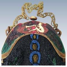 Vintage Celluloid Purse Frame Beaded Bag Snake Charmer
