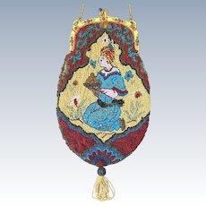 Vintage Beaded Figural Purse Jeweled Enamel Frame