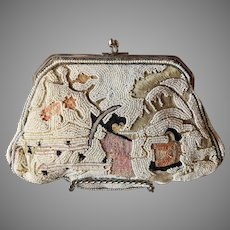 Vintage Asian Inspired Beaded Embroidered Purse