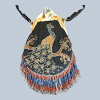 Vintage Hiawatha Celluloid Embroidered Purse Peacock Bag