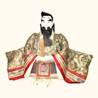 """19th Century 15"""" Japanese Emperor Doll Signed"""