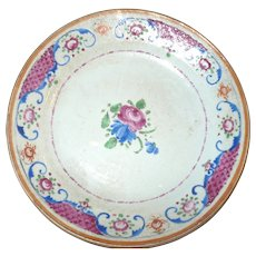 1800 Rose Pattern Chinese Export 8.5 Inch Plate Bright Pink Blue Green Egg Yolk Palette Orange Peel Surface