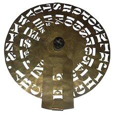 14.5 Inch Brass New York Stencil Co 1871 Stencil Wheel