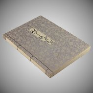 We Japanese, Book in traditional Shibui style binding Frederic de Garis 1935