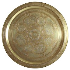 Eastern Islamic Cairo ware Mamluk Tray with Silver & Copper Inlaid Script Decoration