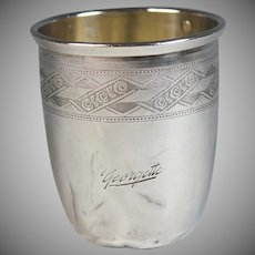 French S. Prudhomme Timbale Wine Cup Sterling/Minerva Mark