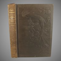 Aeneid by Virgil Limited Edition Clud 1944, Illustrated Carlotta Petrina