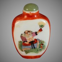 19thC Hand Painted Chinese Snuff Bottle, Hard Stone Stopper Signed