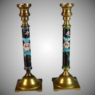 Pair if Vintage Cloisonne Candle Sticks Peony and Bird