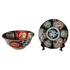 Pair of Old Imari Nishiki Bowls