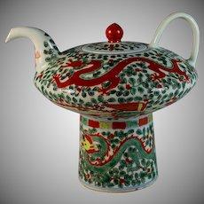 Unique Famille Verte Chinese Dragon Tea Pot Signed