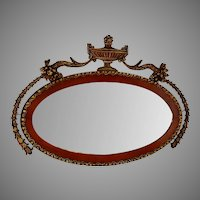 Gorgeous Antique Louis XVI Style Gilded Wall Mirror