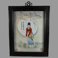 Old Chinese Porcelain Polychrome Plaque Tile Signed