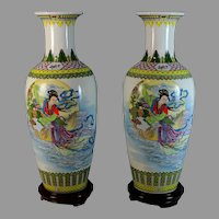 """Set of Chinese Vases 16"""" Tall On  Stands"""