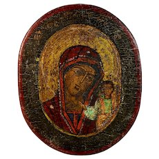 Very Old Russian Icon of Mary and Child with Inscription