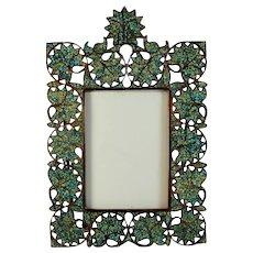 Vintage Inlaid Semi-Precious Stone Picture Photo Frame