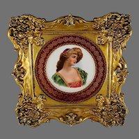 Signed Vintage Austrian Portrait Plate with Ornate Frame