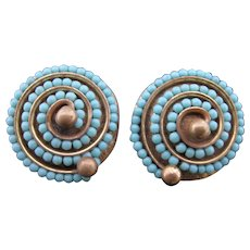 Vintage Art Deco Signed Clements Inc NY Dress Clip Pair Turquoise Color Beads - Red Tag Sale Item