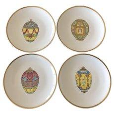 """Set of 4 Email de Limoges S Marino I Godinder 5 3/4"""" Dessert or Bread Plates"""