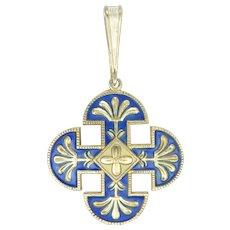 DAVID-ANDERSEN Silver Enamel Cross Pendant - Old Mark