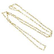 """9K Gold Fancy Link Chain - 18""""- 2.7 grams"""