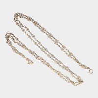 """French Antique Gold Filled Guard Chain - 55"""""""
