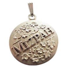 Sterling Silver 'MIZPAH' pendant