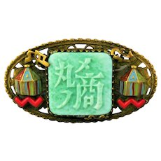 Art Deco NEIGER Brass and Enamel Chinese Motifs Pin
