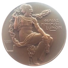 Art Deco French Bronze Lady Boxed Medal - JEAN VERNON